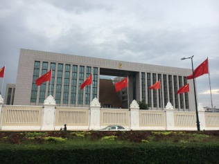 Office of Council of Ministers